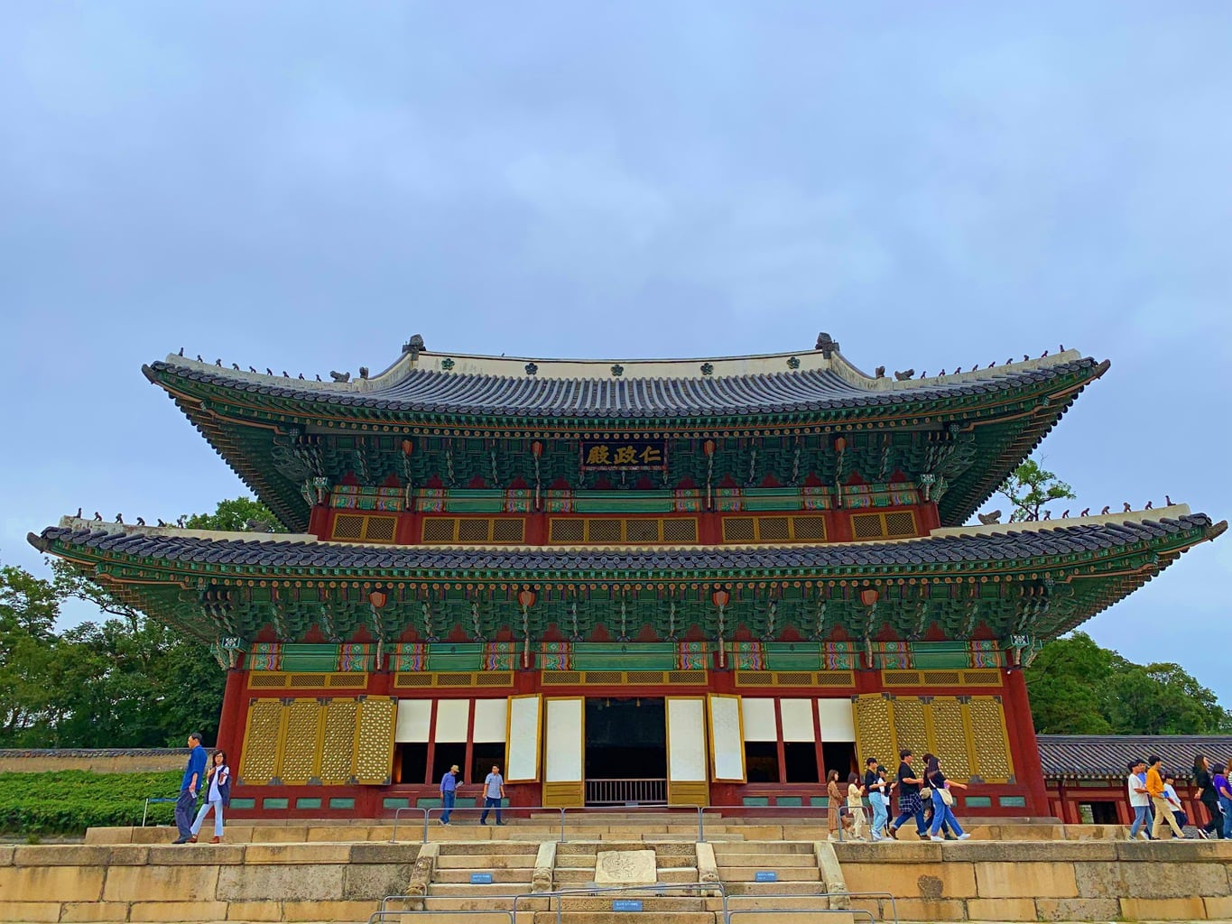 Changdeokgung is surrounded by nature