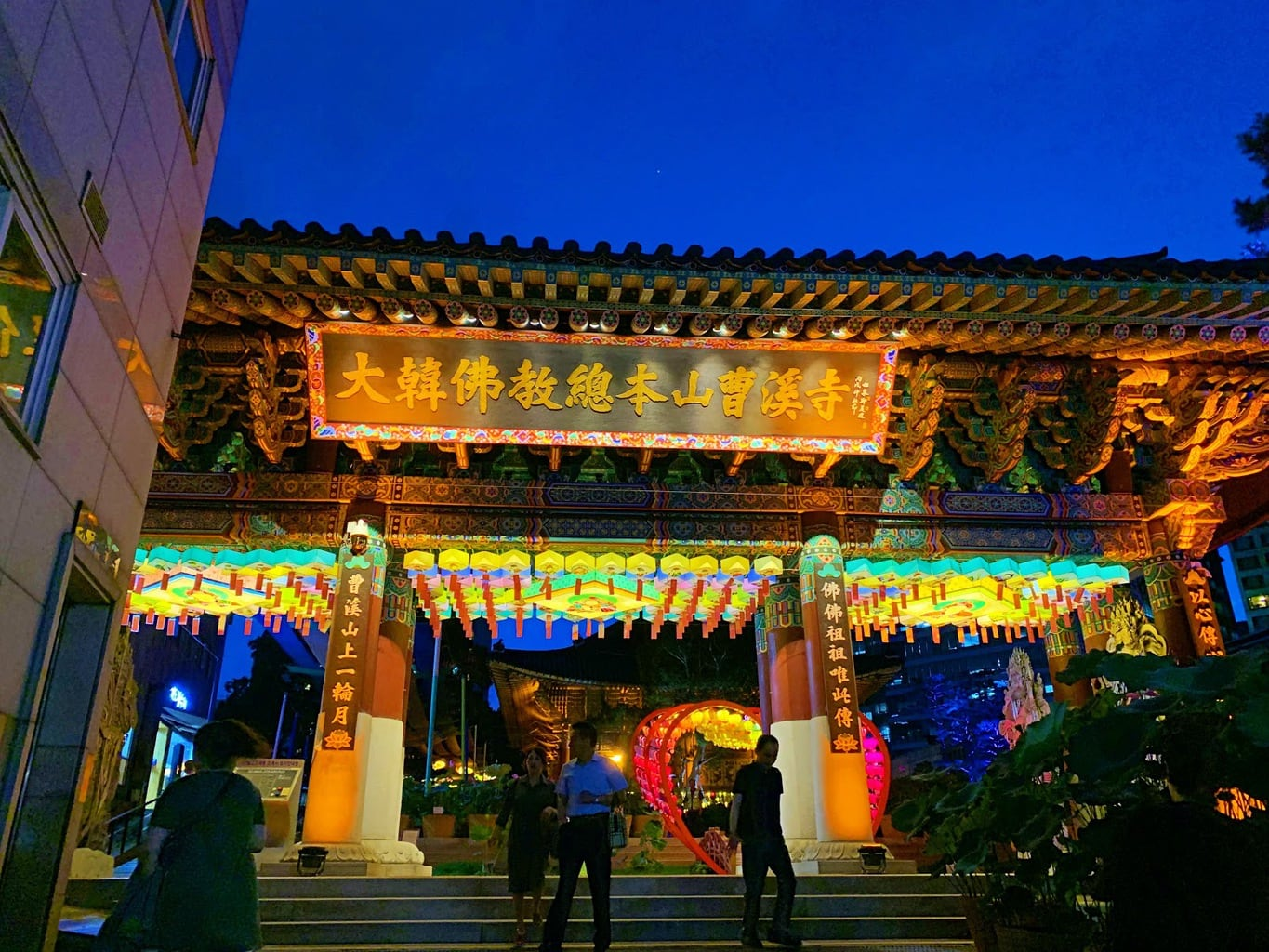 Entrance to Jogyesa Temple at night