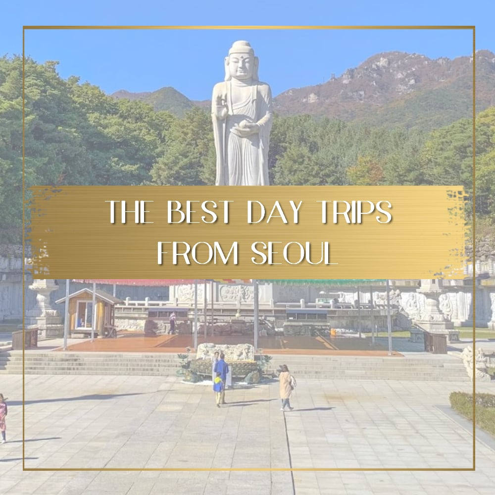 Best day trips from Seoul feature