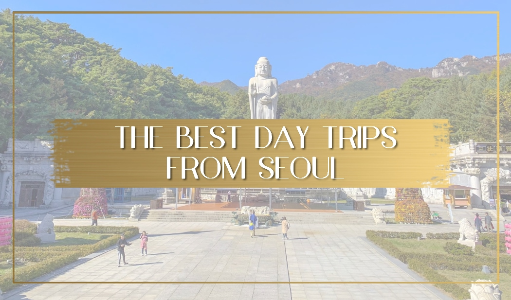 Best day trips from Seoul main
