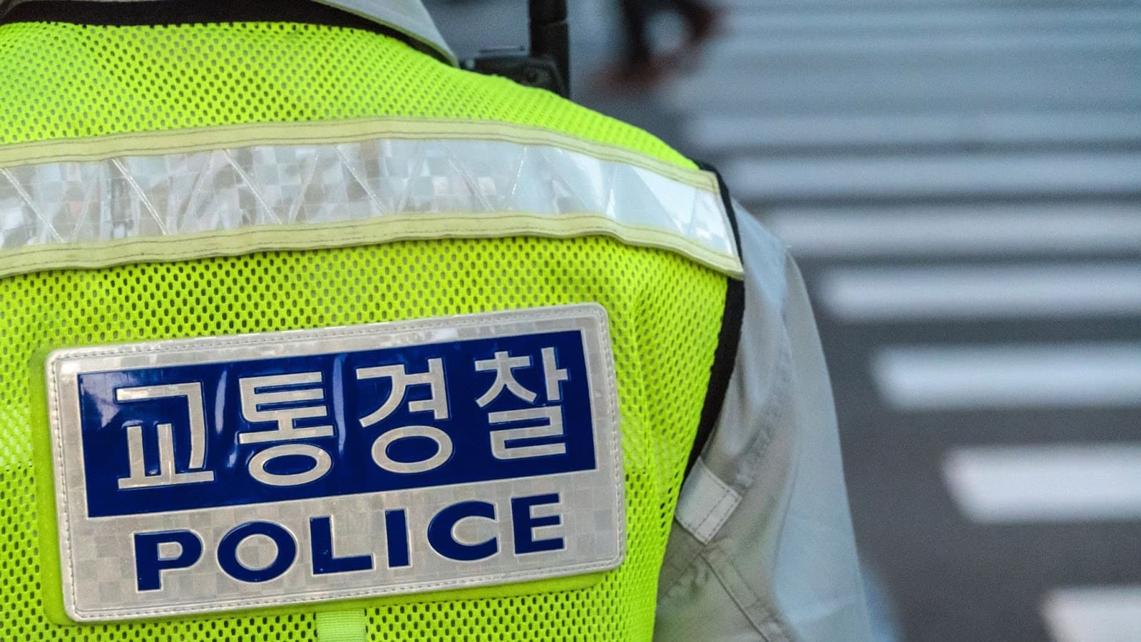 Safety in South Korea
