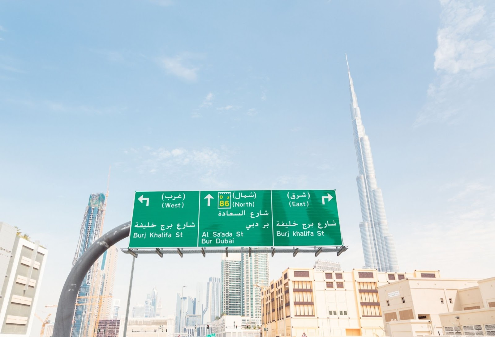 Dubai only recently adopted a standard street address system
